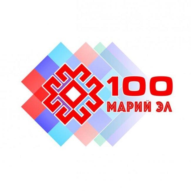 100-летие республики Марий Эл